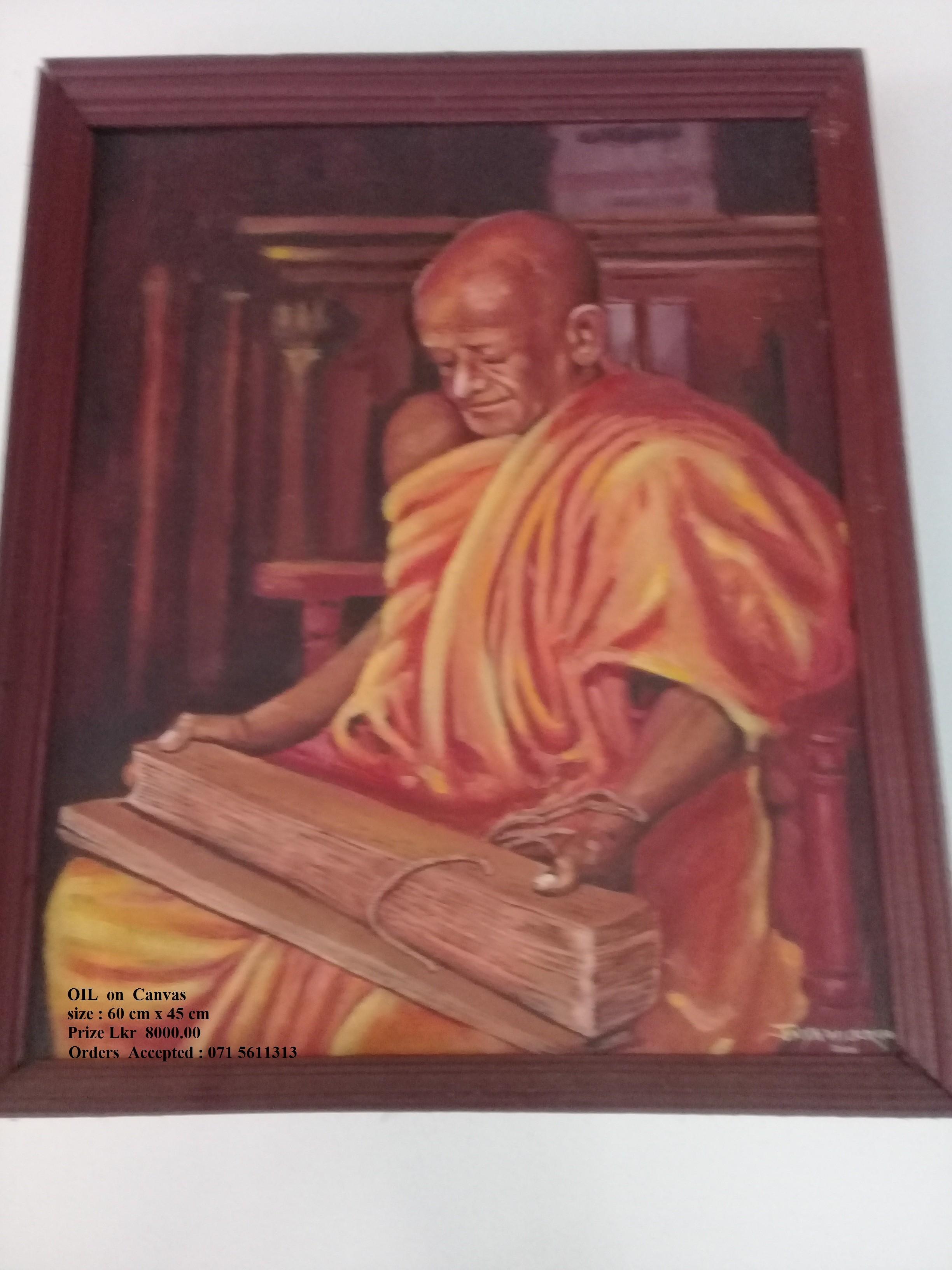 Daham Poth Kiyaweema by Wickramasinghe Arachchige Jayarathna