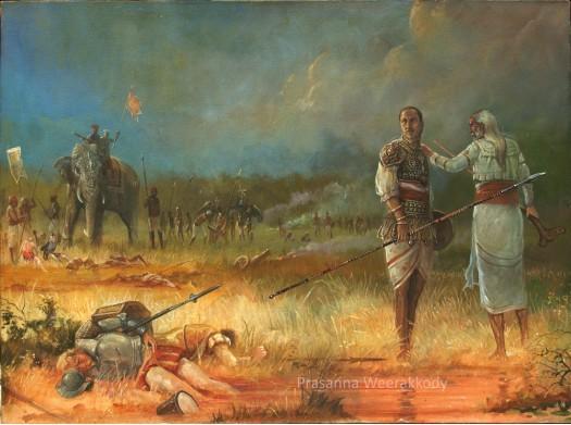Mulleriyawela in Blood by Prasanna Weerakkody