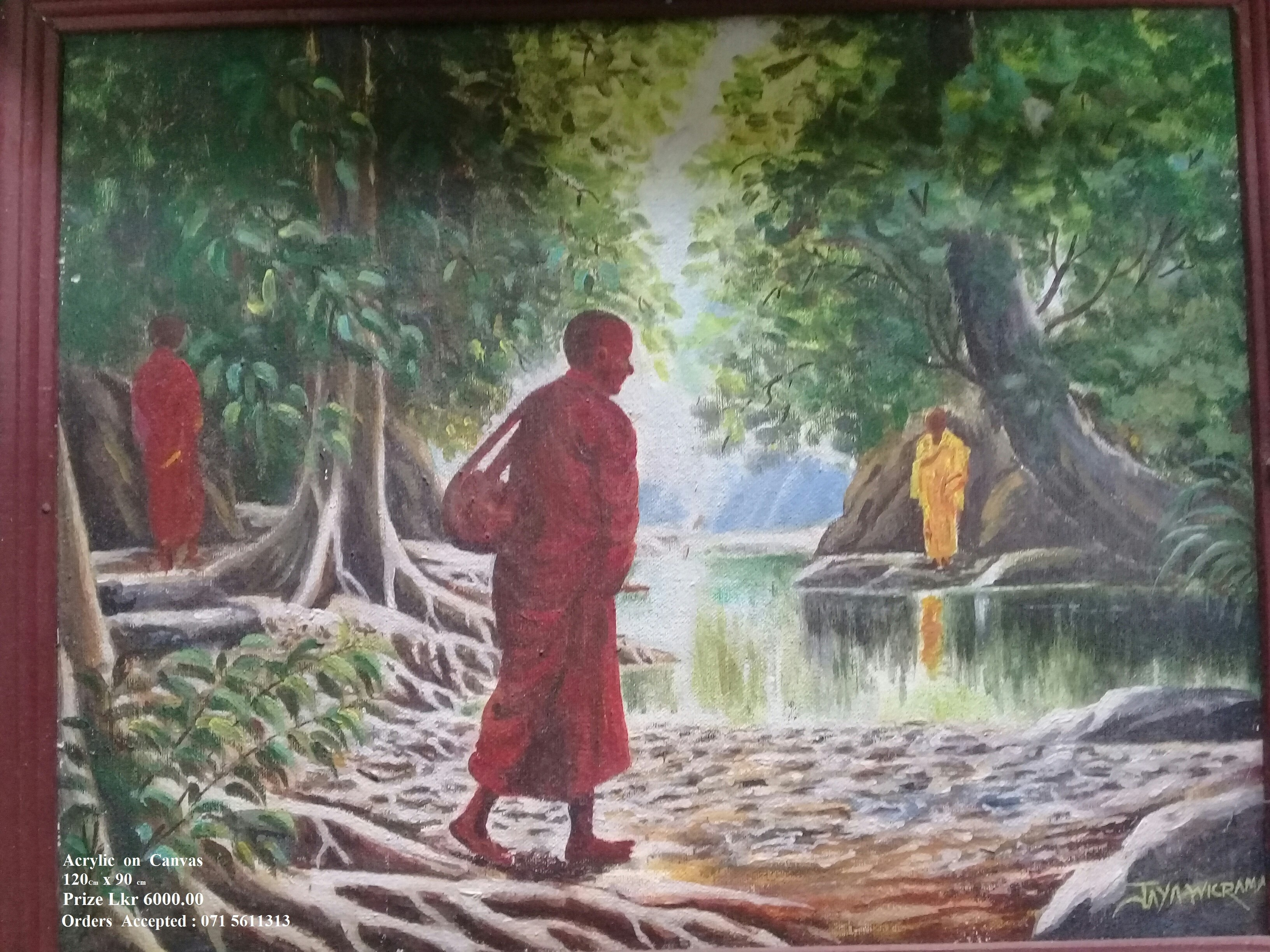 Sanasuma by Wickramasinghe Arachchige Jayarathna
