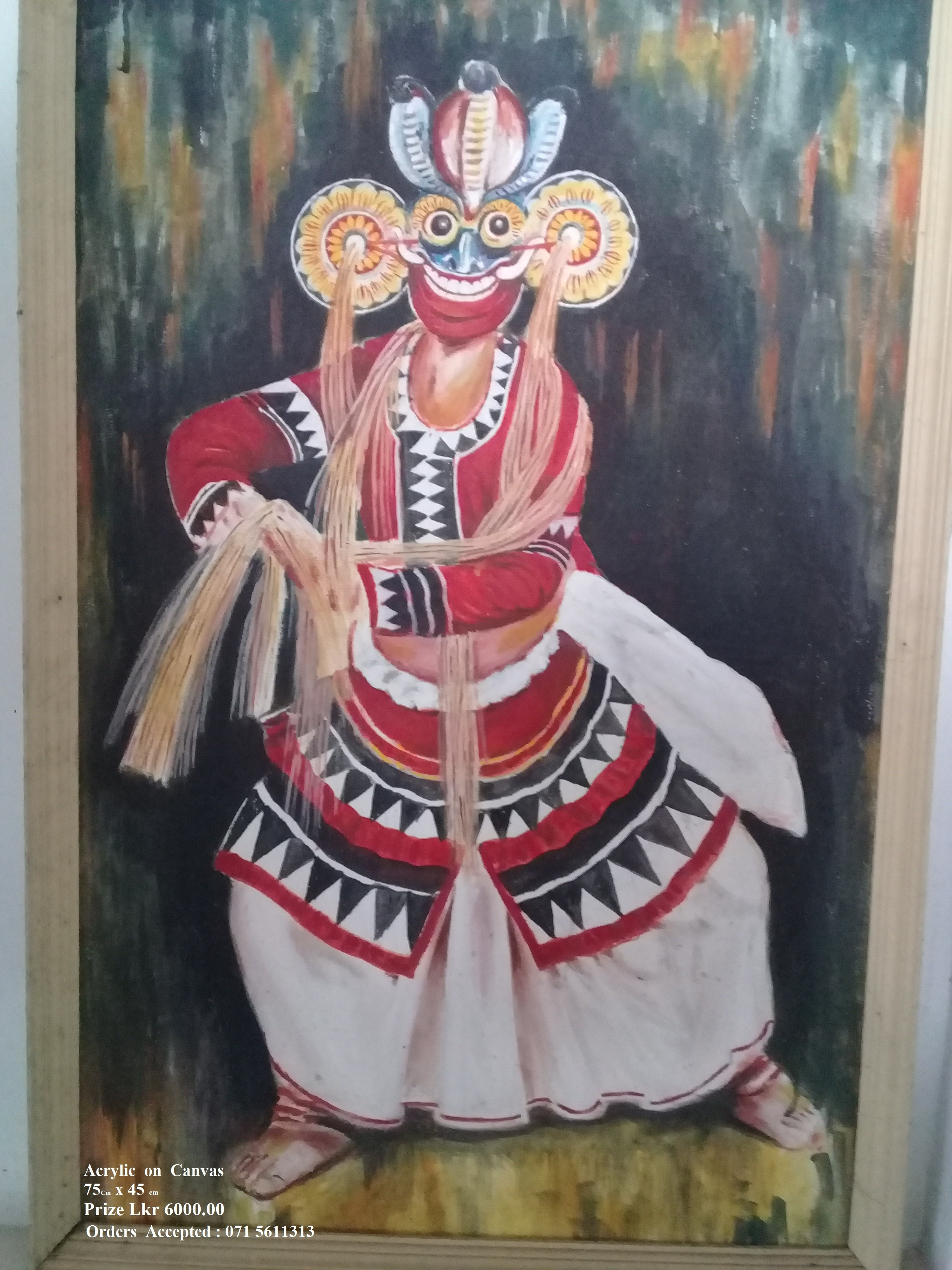Sri Lankan gara Yak Natuma by Wickramasinghe Arachchige Jayarathna