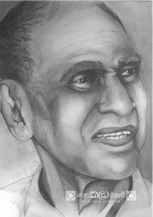 W.D.Amaradewa